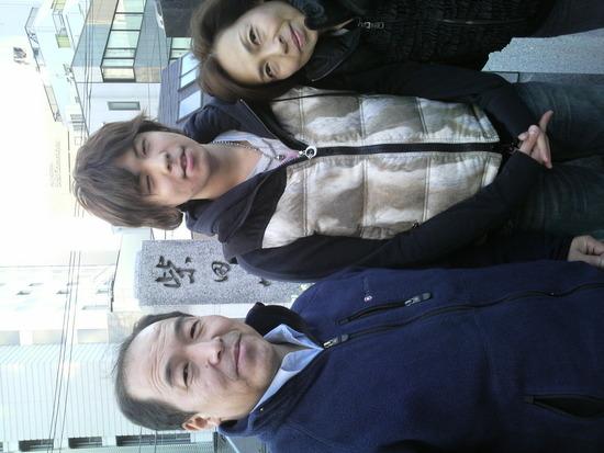 家族と父に会いに行きました。