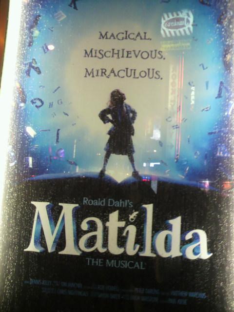マティラ感動のステージ