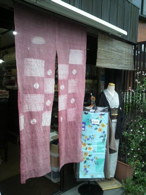 路地のプチ京都
